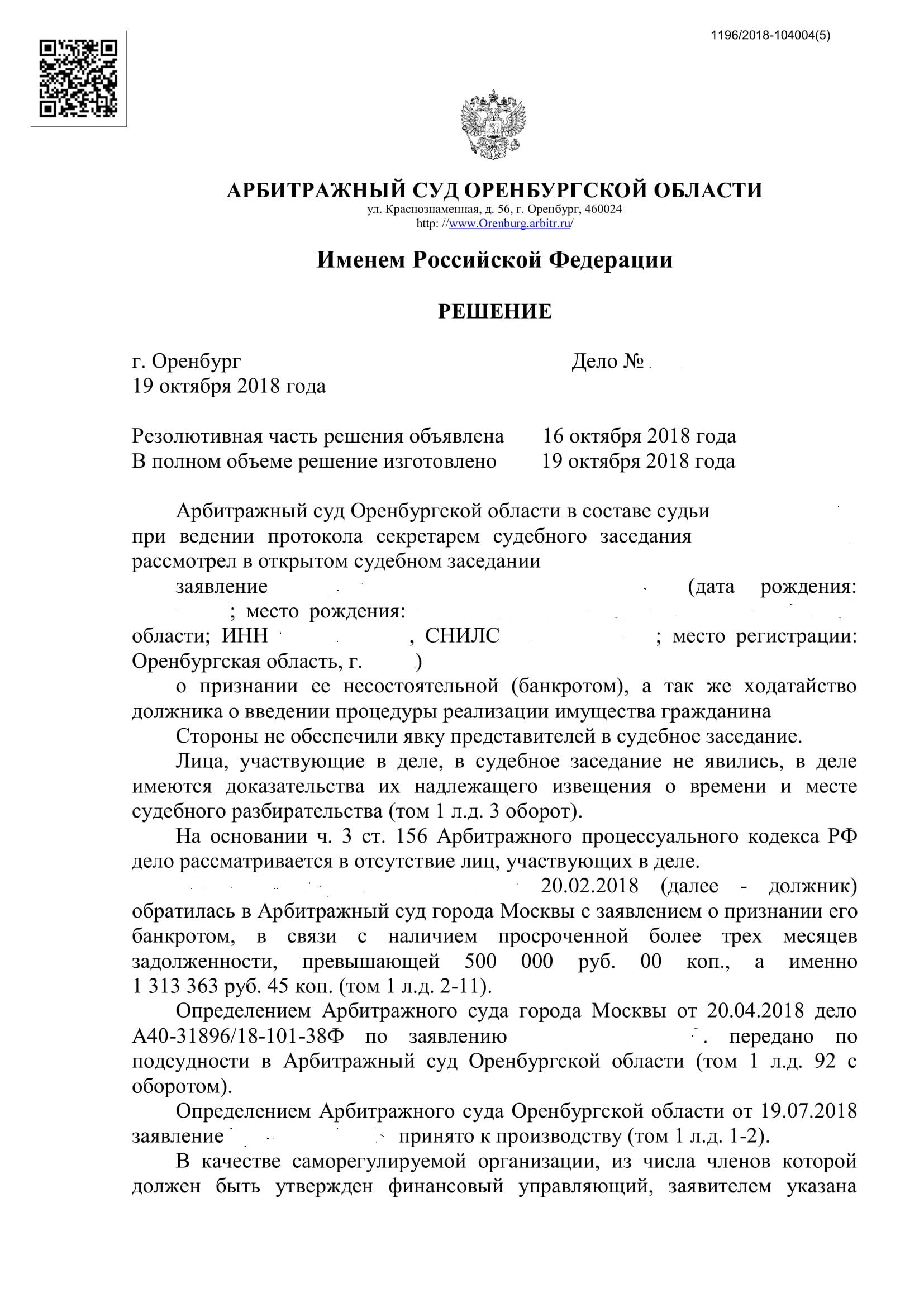 Автоюристы бесплатная консультация круглосуточно оренбург